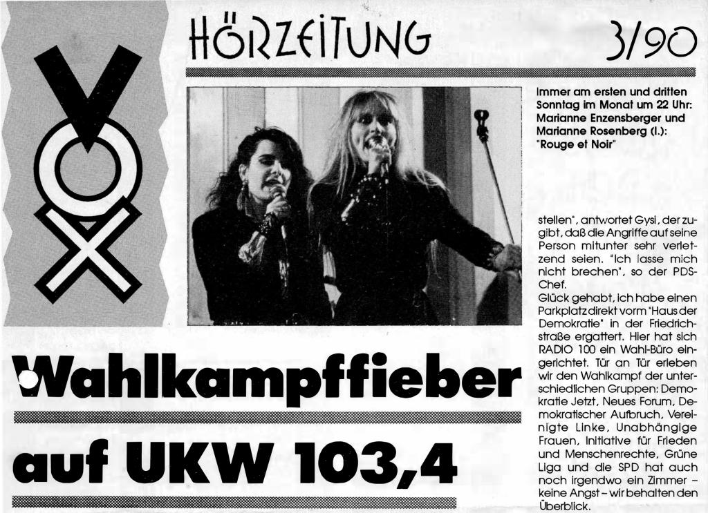 Marianne Enzensberger und Marianne Rosenberg